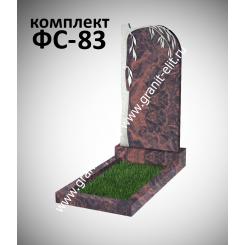 Памятник фигурный ФС-83, коричневый