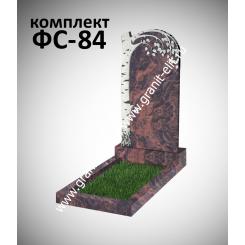 Памятник фигурный ФС-84, коричневый
