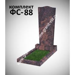 Памятник фигурный ФС-88, коричневый, подставка 550