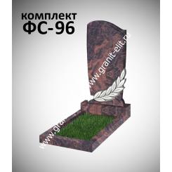 Памятник фигурный ФС-96, коричневый