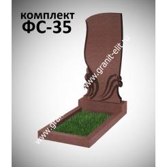 Памятник фигурный ФС-35, красный, подставка 550