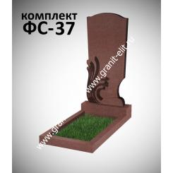 Памятник фигурный ФС-37, красный, подставка 550