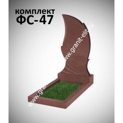 Памятник фигурный ФС-47, красный