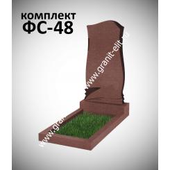 Памятник фигурный ФС-48, красный