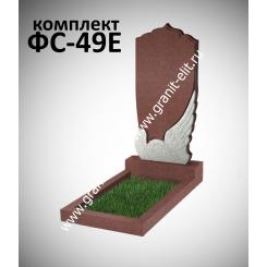 Памятник фигурный ФС-49Е, красный, подставка 600
