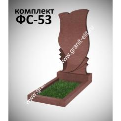Памятник фигурный ФС-53, красный