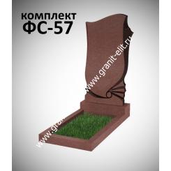Памятник фигурный ФС-57, красный