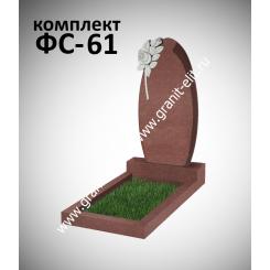 Памятник фигурный ФС-61, красный