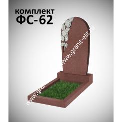 Памятник фигурный ФС-62, красный