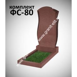 Памятник фигурный ФС-80, красный