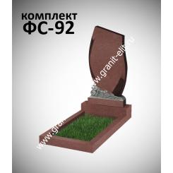 Памятник фигурный ФС-92, красный