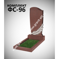 Памятник фигурный ФС-96, красный