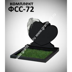 Памятник семейный ФСС-72