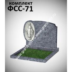 Памятник семейный ФСС-71, голубой