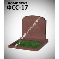 Памятник семейный ФСС-17, красный