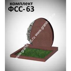 Памятник семейный ФСС-63, красный