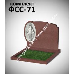 Памятник семейный ФСС-71, красный