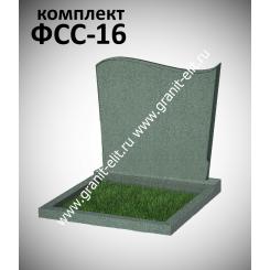 Памятник семейный ФСС-16, зеленый
