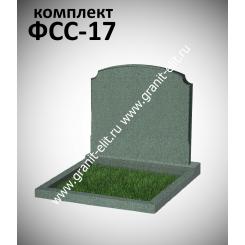 Памятник семейный ФСС-17, зеленый