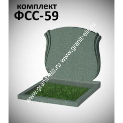 Памятник семейный ФСС-59, зеленый