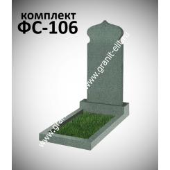 Памятник фигурный ФС-106, зеленый