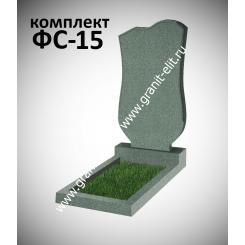 Памятник фигурный ФС-15, зеленый