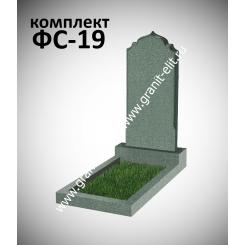 Памятник фигурный ФС-19, зеленый