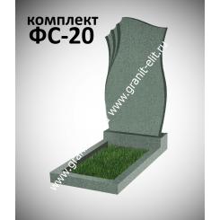 Памятник фигурный ФС-20, зеленый