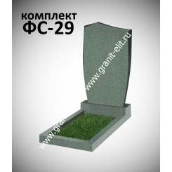 Памятник фигурный ФС-29, зеленый