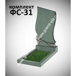 Памятник фигурный ФС-31, зеленый