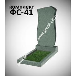 Памятник фигурный ФС-41, зеленый