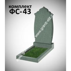Памятник фигурный ФС-43, зеленый