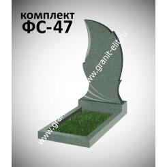 Памятник фигурный ФС-47, зеленый