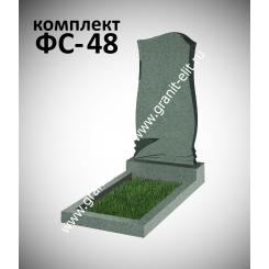 Памятник фигурный ФС-48, зеленый