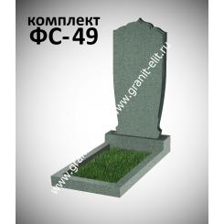Памятник фигурный ФС-49, зеленый