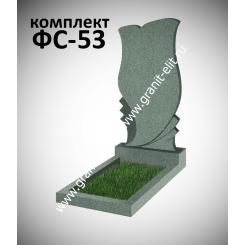 Памятник фигурный ФС-53, зеленый