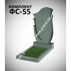 Памятник фигурный ФС-55, зеленый
