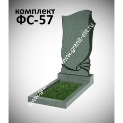Памятник фигурный ФС-57, зеленый