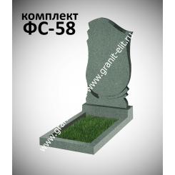 Памятник фигурный ФС-58, зеленый