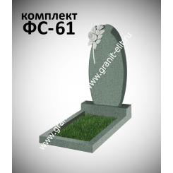Памятник фигурный ФС-61, зеленый