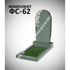 Памятник фигурный ФС-62, зеленый