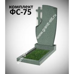 Памятник фигурный ФС-75, зеленый