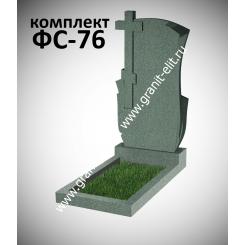 Памятник фигурный ФС-76, зеленый