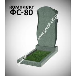 Памятник фигурный ФС-80, зеленый