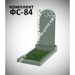 Памятник фигурный ФС-84, зеленый