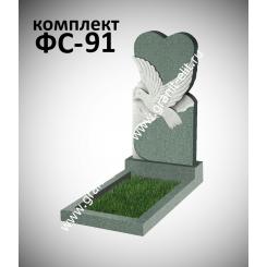 Памятник фигурный ФС-91, зеленый
