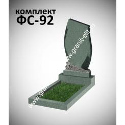 Памятник фигурный ФС-92, зеленый