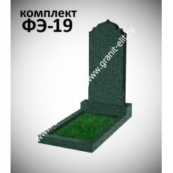 Памятник фигурный ФЭ-19, эконом, зеленый