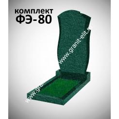 Памятник фигурный ФЭ-80, эконом, зеленый