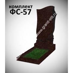 Памятник фигурный ФС-57, дымовский, подставка 700